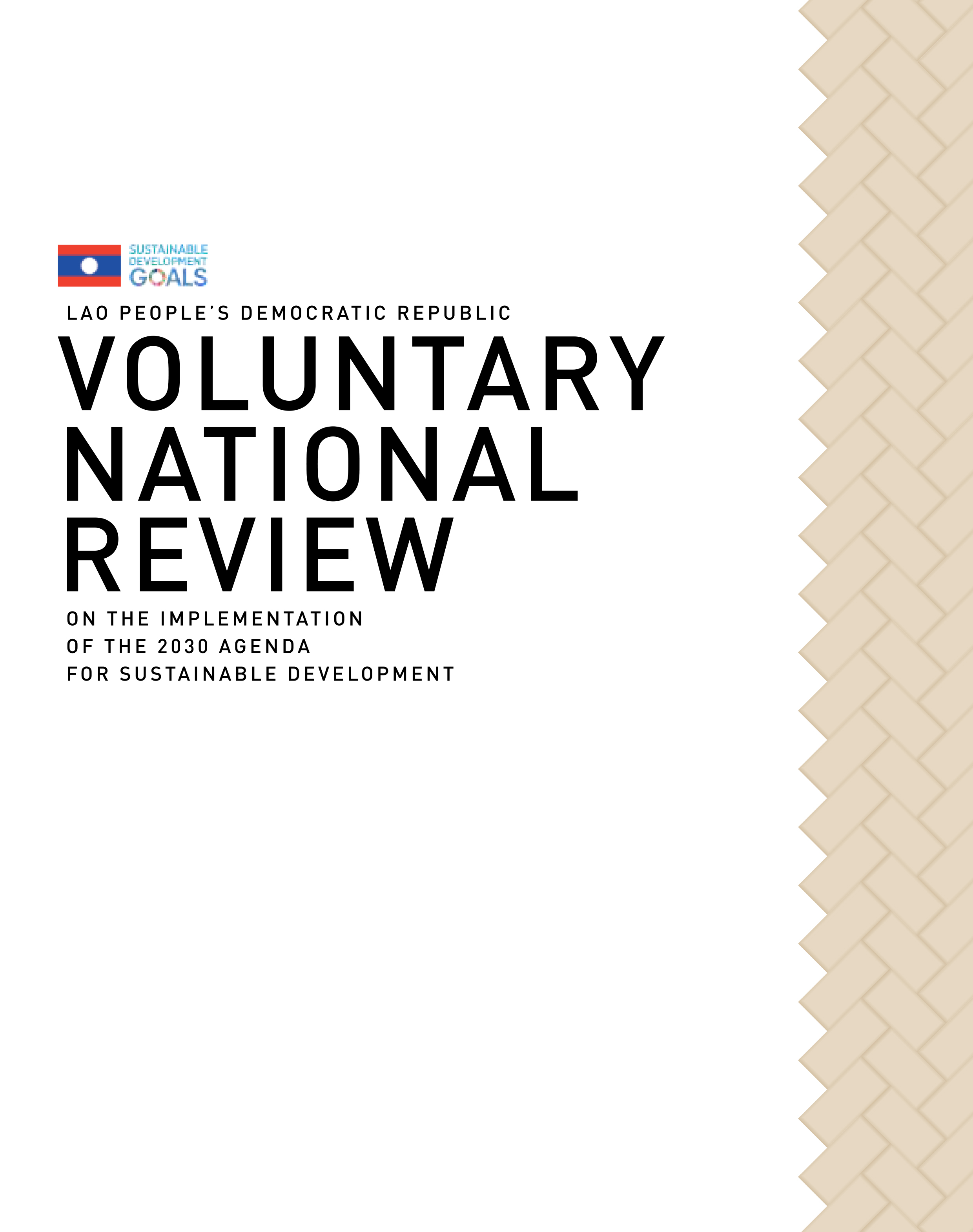 2018 VNR - Cover