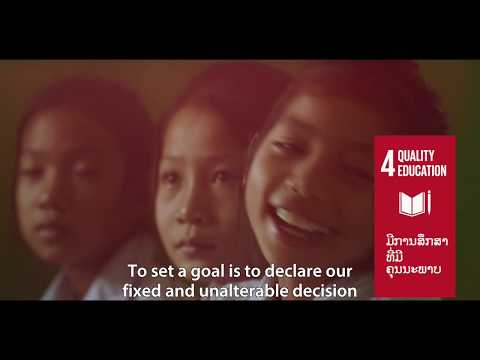 This is Development: The Sustainable Development Goals in Lao PDR